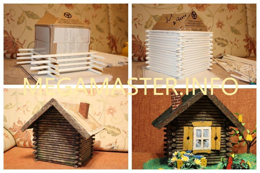 Дом с бревнами из бумаги