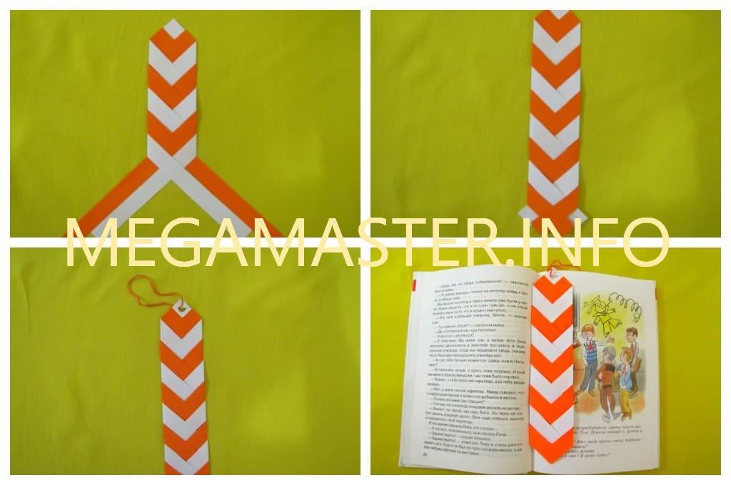 Закладка галстук из плетеной бумаги (2)