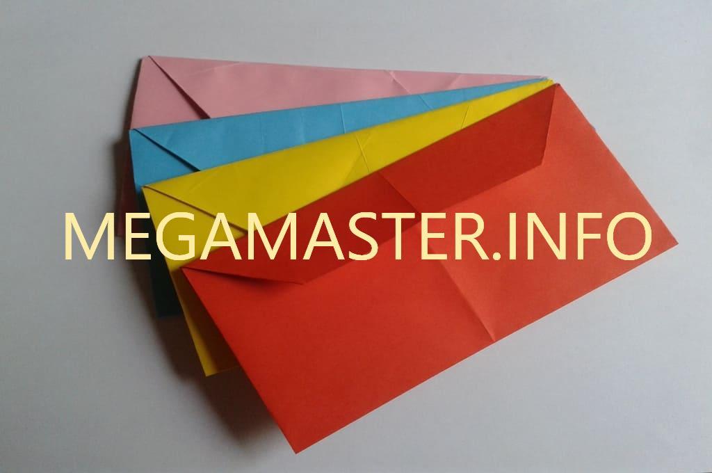 Готовые конверты для письма