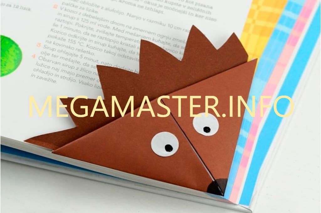 Готовый ежик оригами