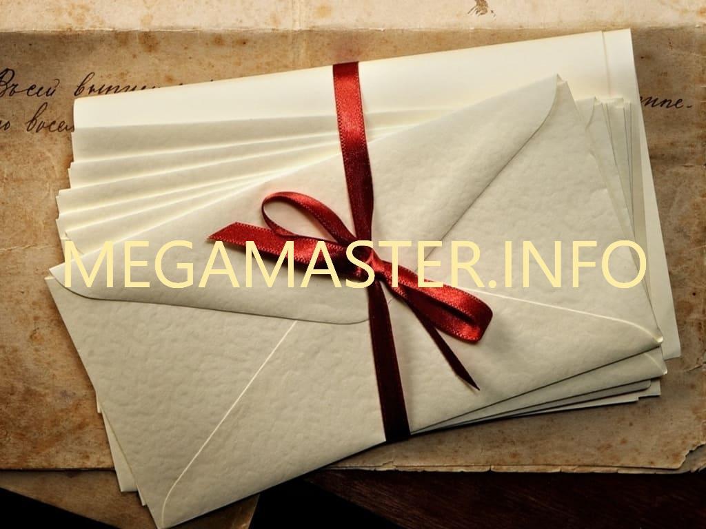 Kak-sdelat-konvert-iz-bumagi Как сделать конверт из бумаги своими руками