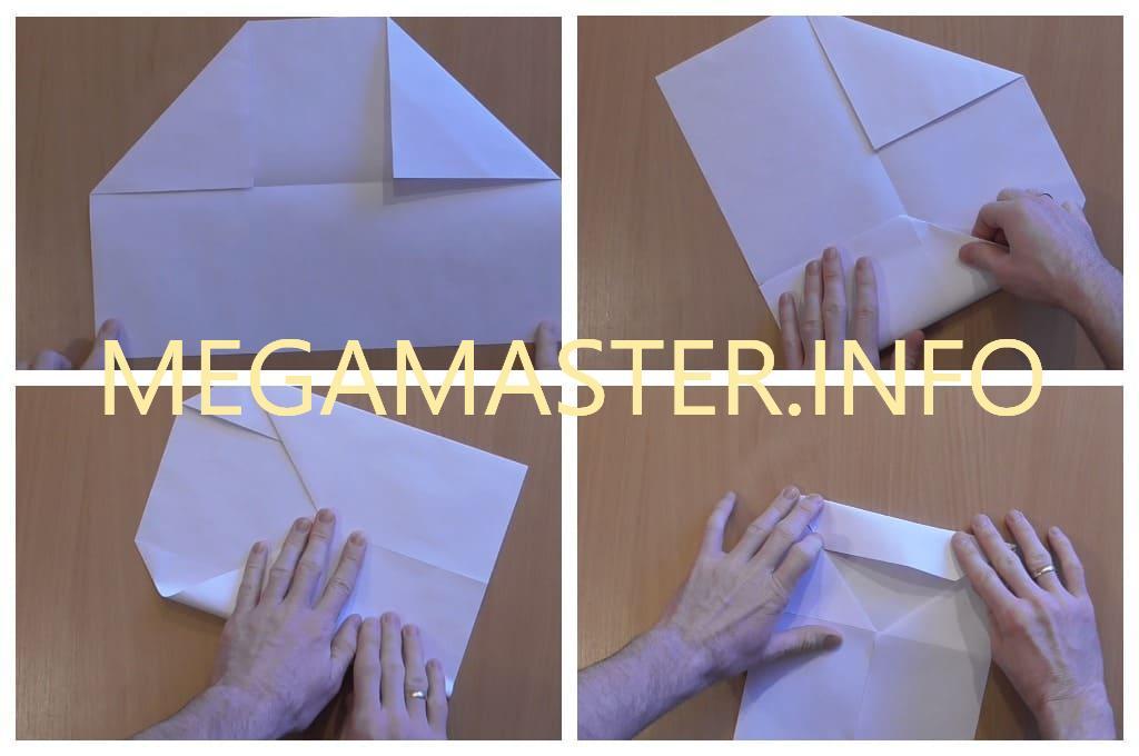 Конверт для письма (2)