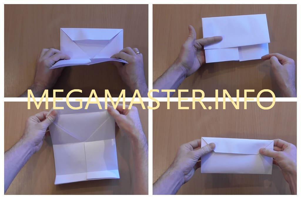 Конверт для письма (3)