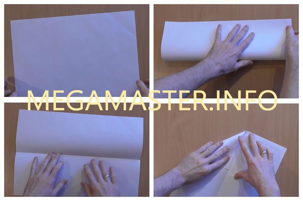 Конверт для письма
