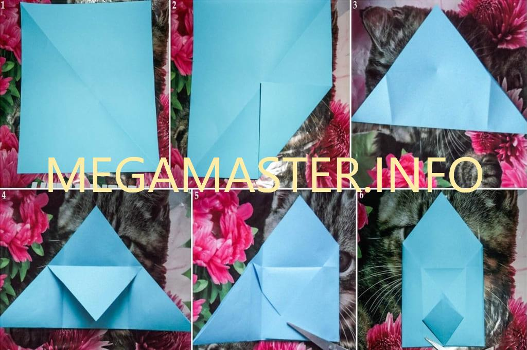Конверт по технике оригами