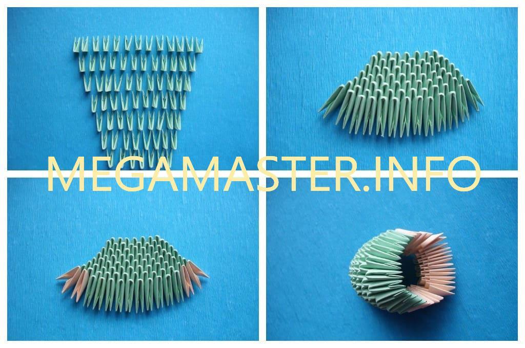 Лягушка из бумажных модулей (шаг 1)