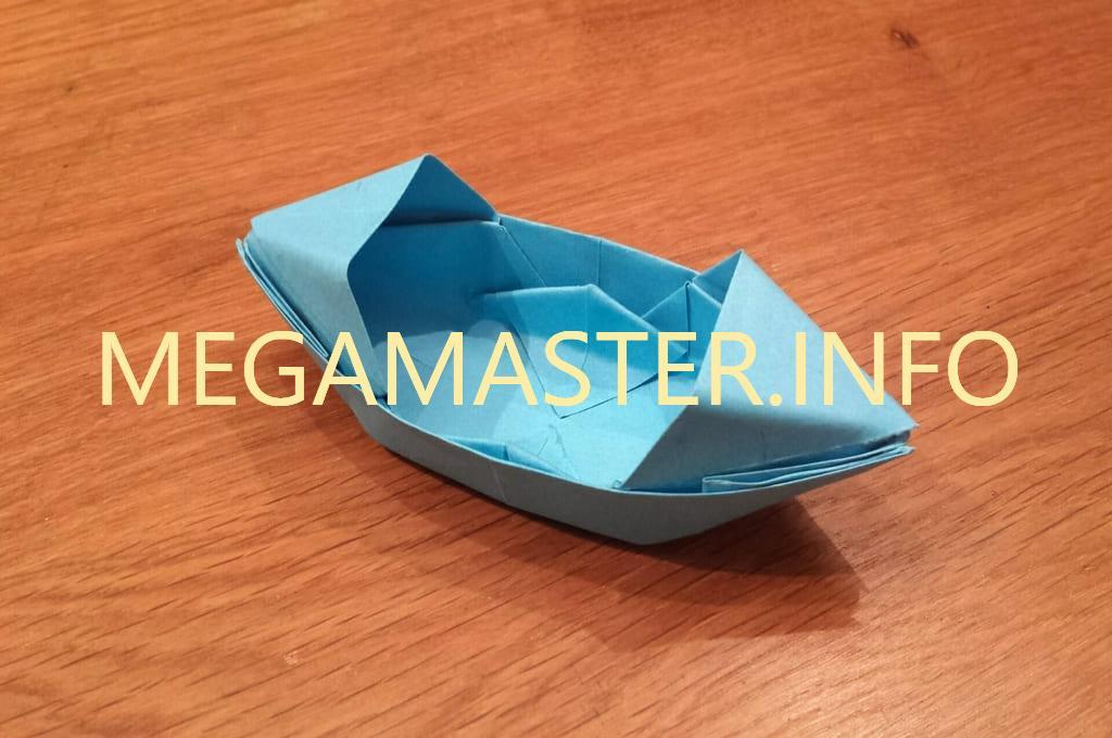 Лодка из бумаги