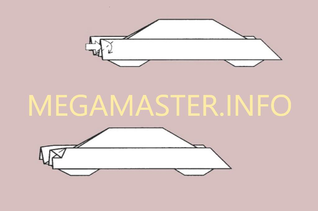 Машинка оригами (Шаг 5)