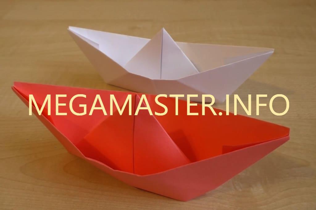 Простой кораблик с помощью техники оригами