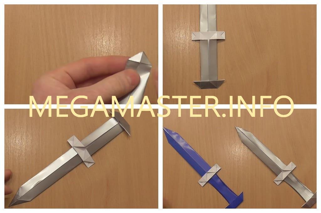 Простой меч (4)