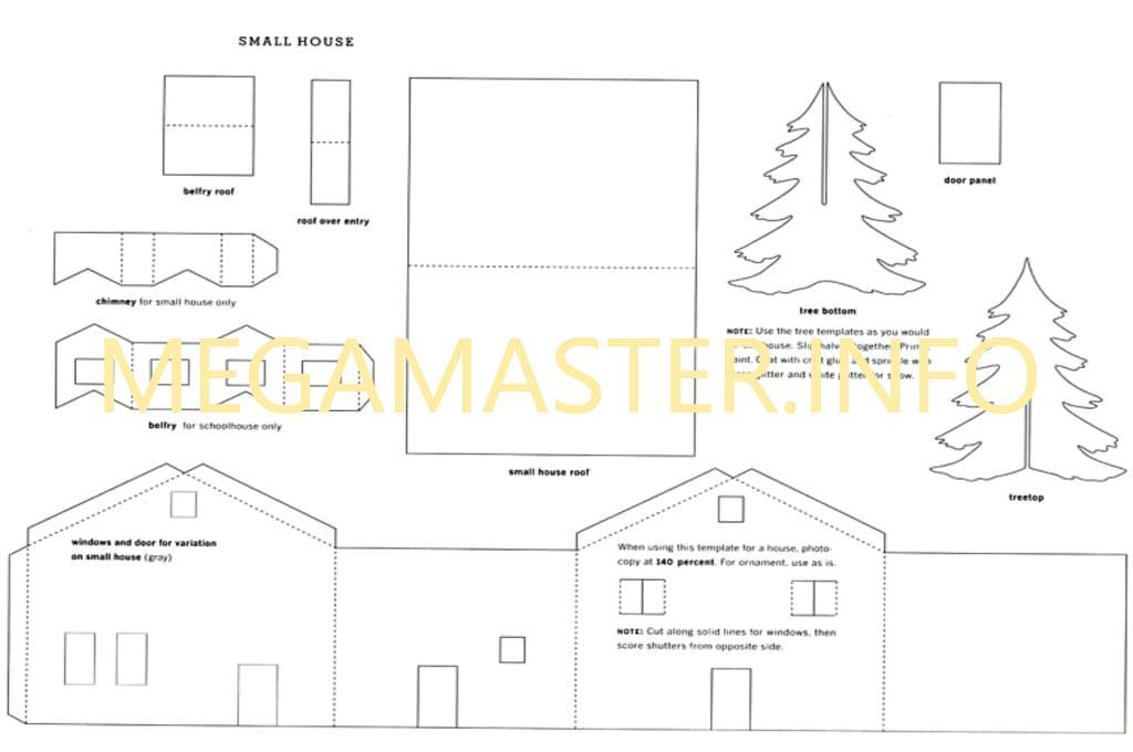 Шаблон 2 сказочного дома