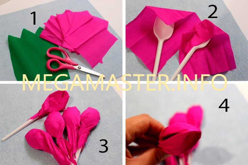 Тюльпан из гофрированной бумаги (1)