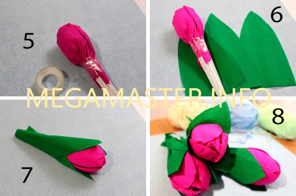 Тюльпан из гофрированной бумаги (2)