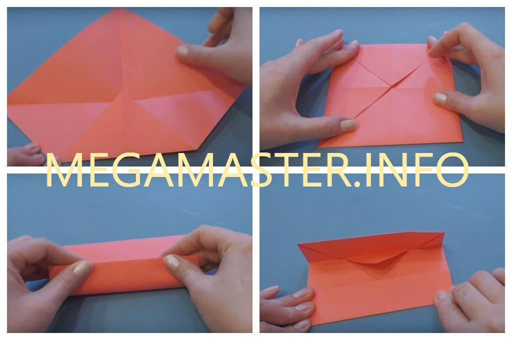 Оригами коробка с крышкой (Шаг 2)