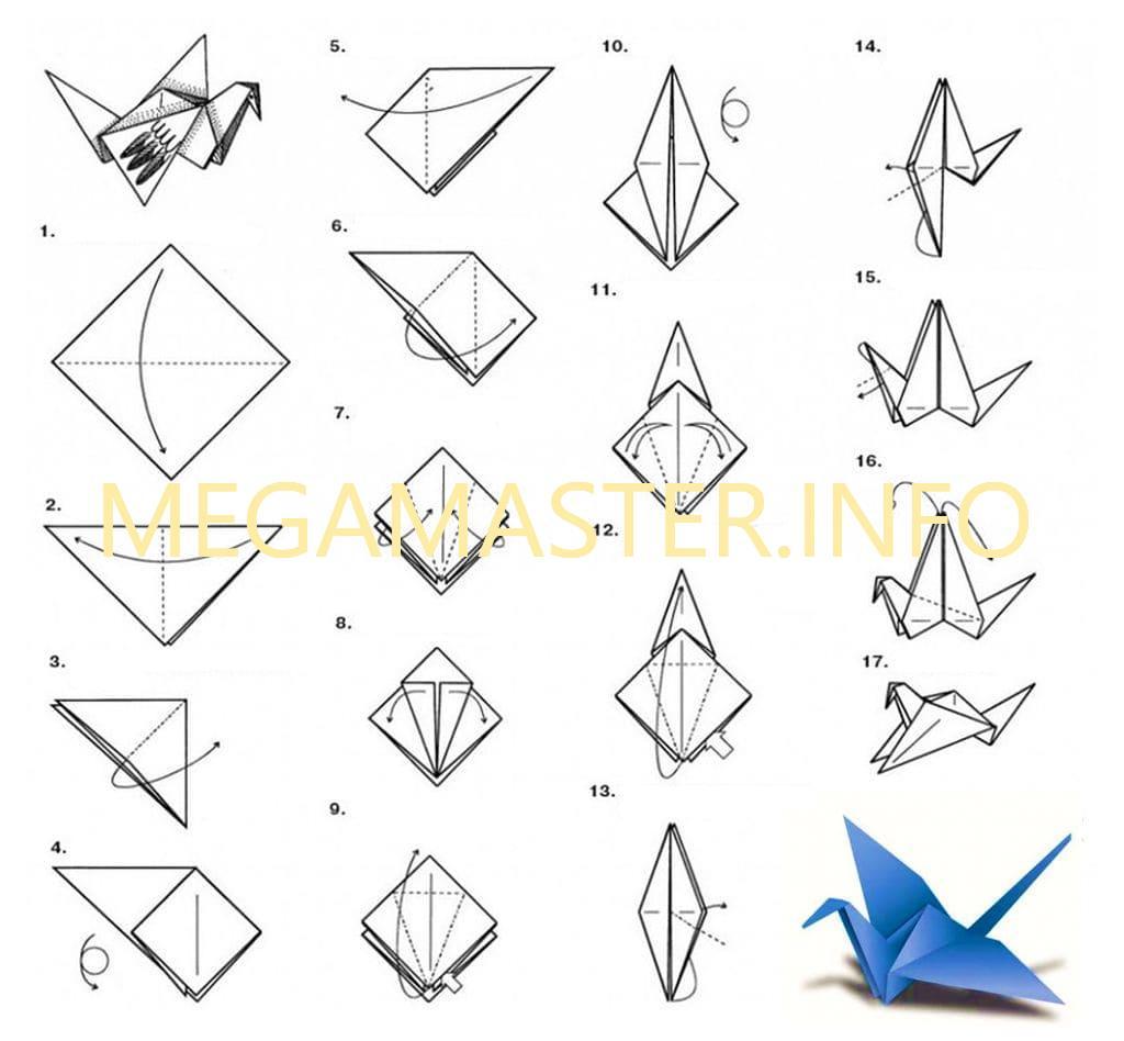Схема лебедя оригами