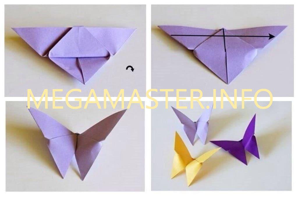 Бабочки оригами (Шаг 3)