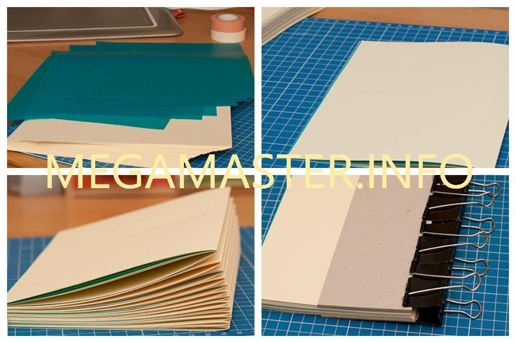 Блокнот из бумаги А4 (Шаг 1)