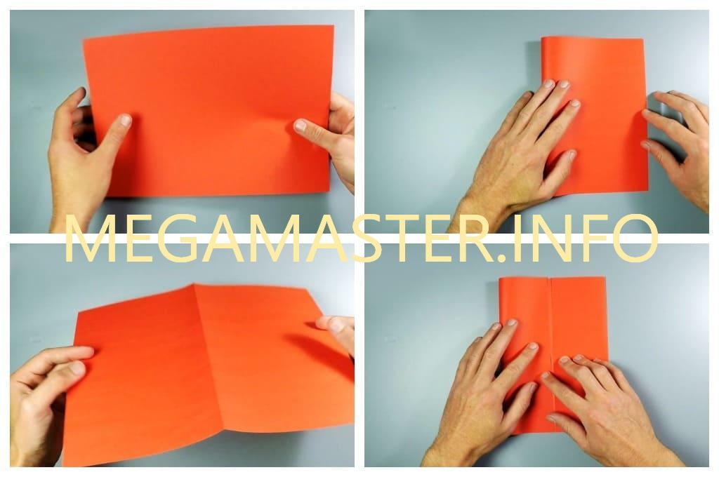 Бумажное портмоне (Шаг 1)