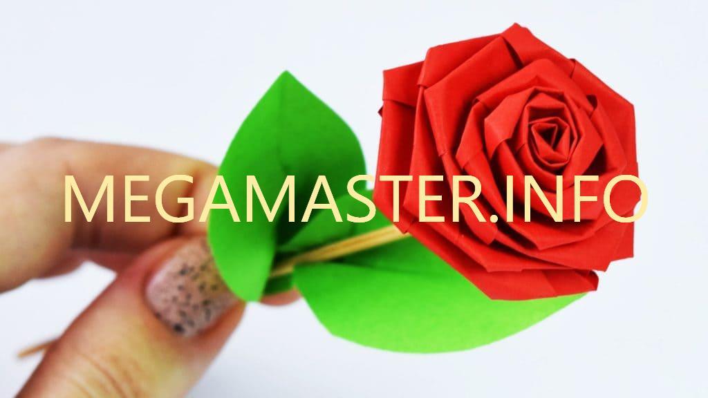 Цветок из бумаги (Оригами)