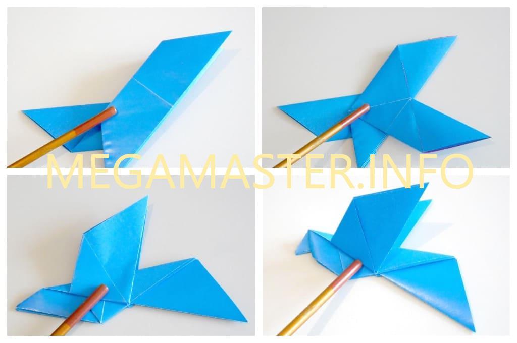 Голубь оригами (Шаг 5)