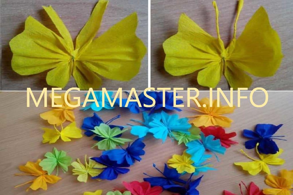Бабочки с использованием гофрированной бумаги