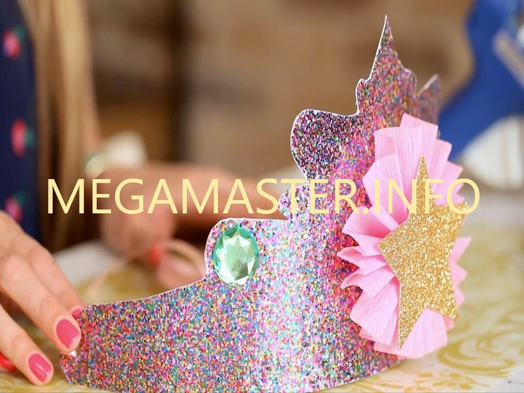Корона из бумаги для маленькой принцессы