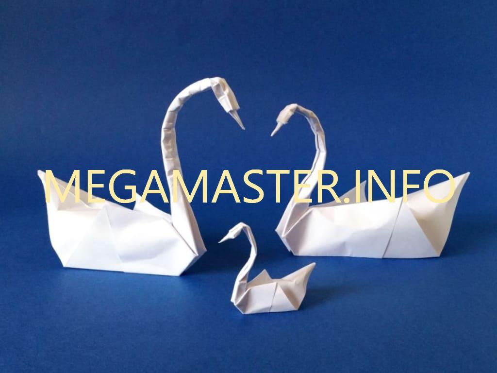 Оригами из бумаги видео #12
