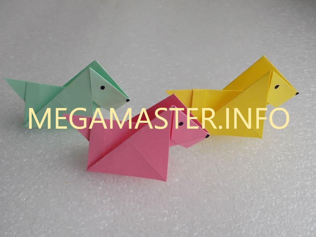 Собачка из цветной бумаги своими руками