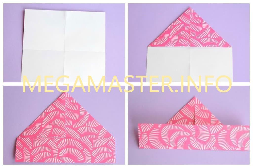 Корона оригами (Шаг 1)