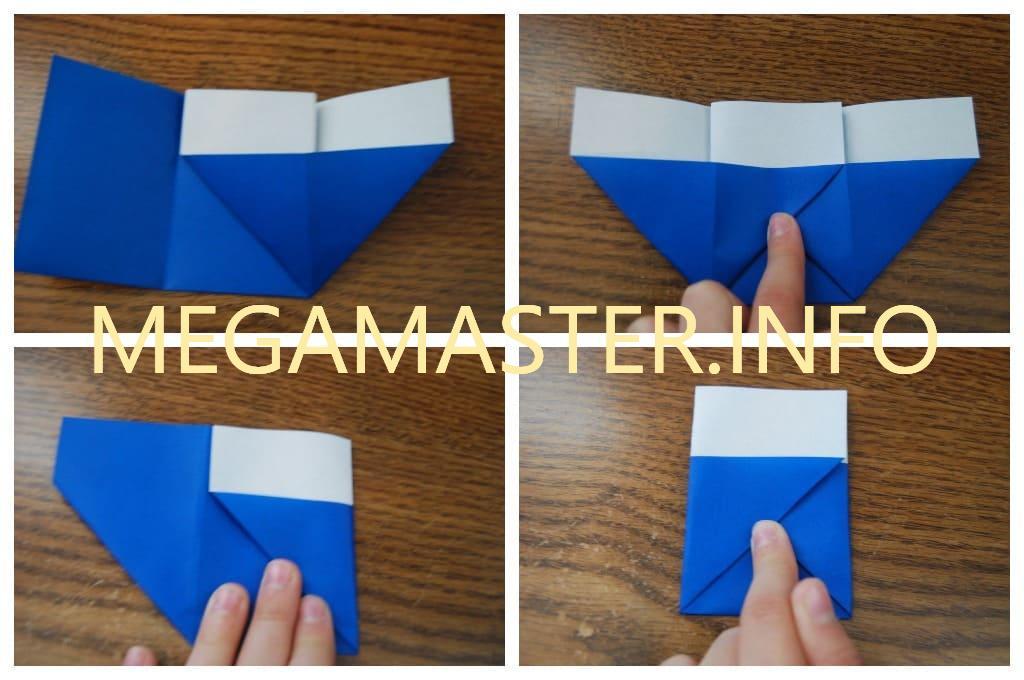 Кошелек оригами (Шаг 2)