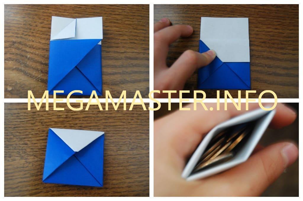 Кошелек оригами (Шаг 3)