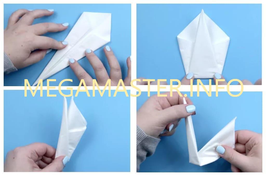 Лебедь из бумажной салфетки (Шаг 2)