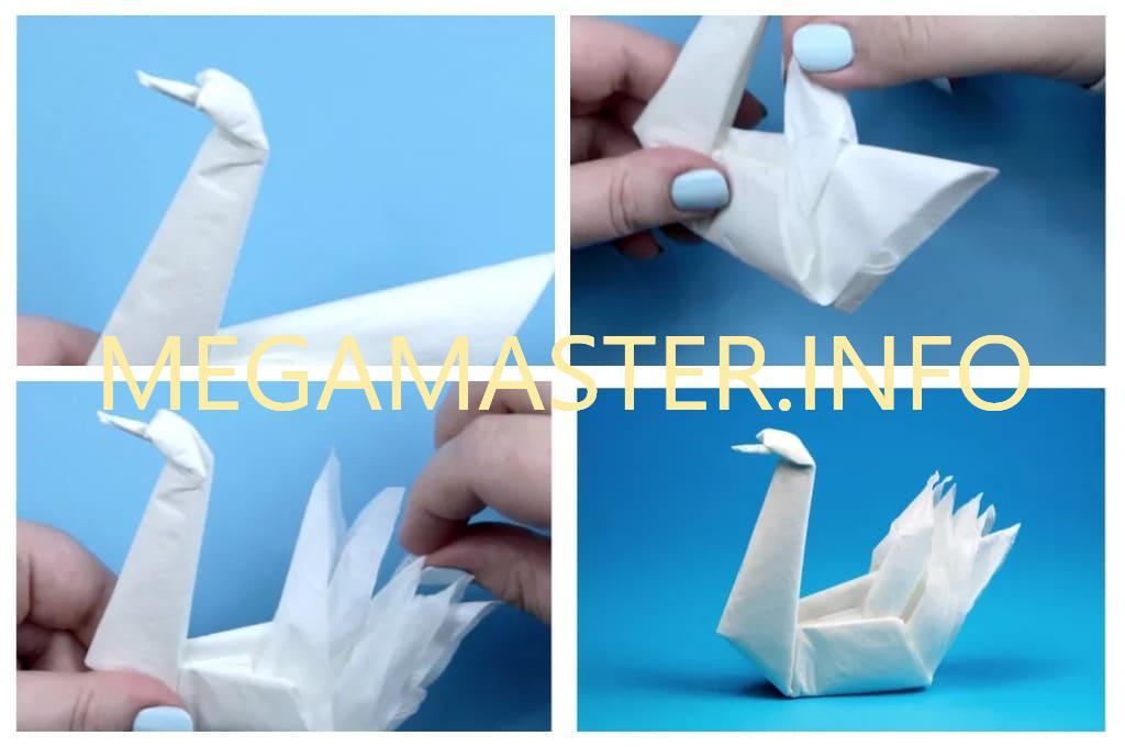 Лебедь из бумажной салфетки (Шаг 4)