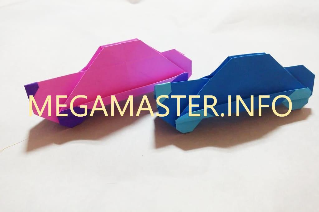 Машинка оригами