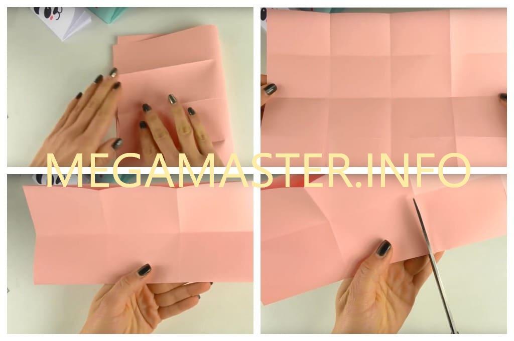 Миниатюрный блокнотик (Шаг 2)