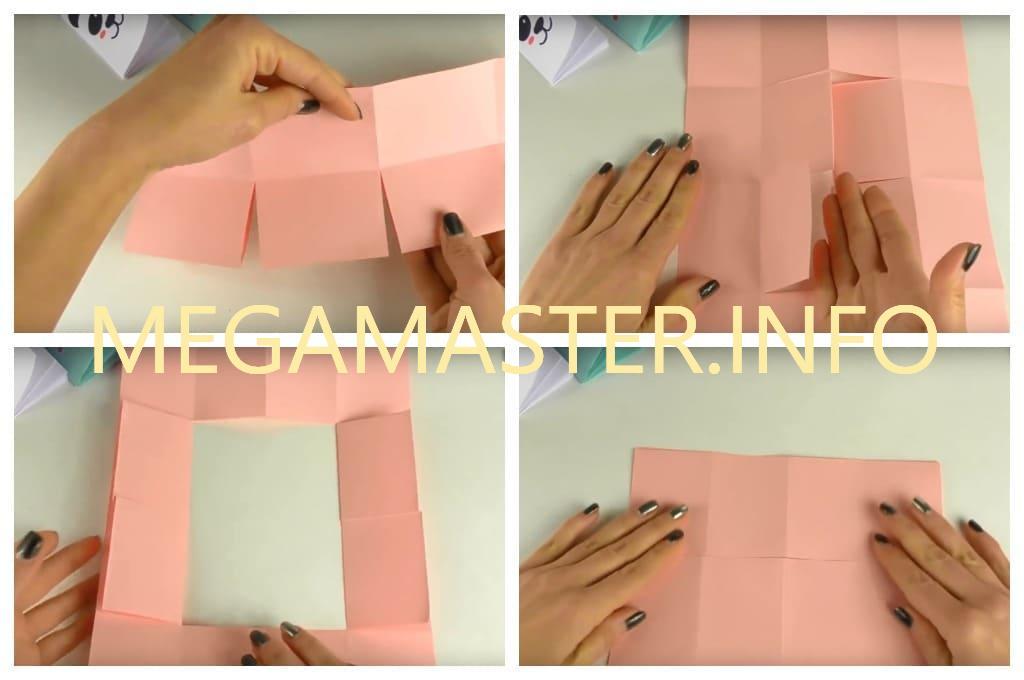 Миниатюрный блокнотик (Шаг 3)