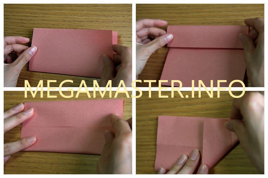 Модульный кубик оригами (Шаг 1)