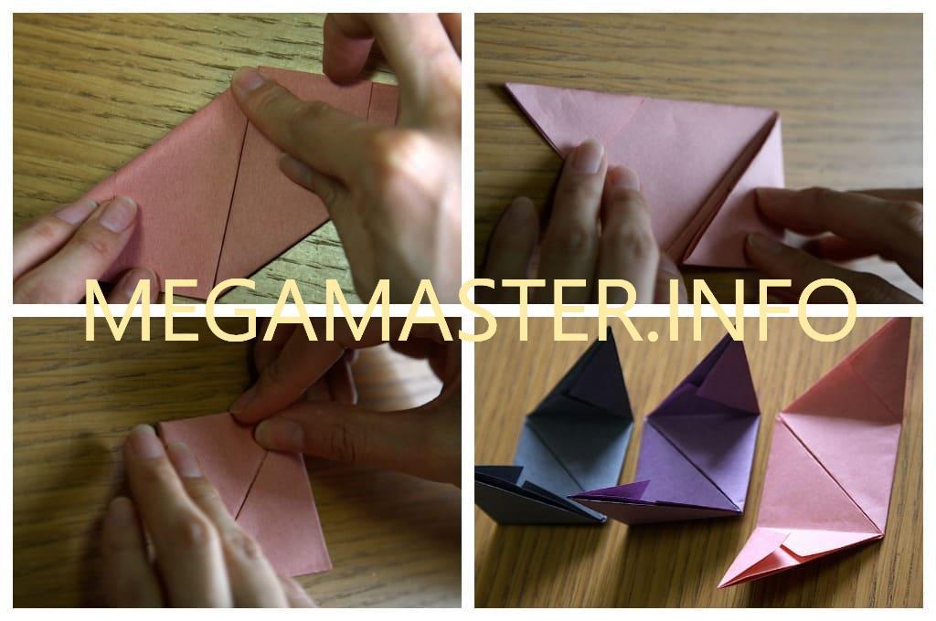 Модульный кубик оригами (Шаг 2)
