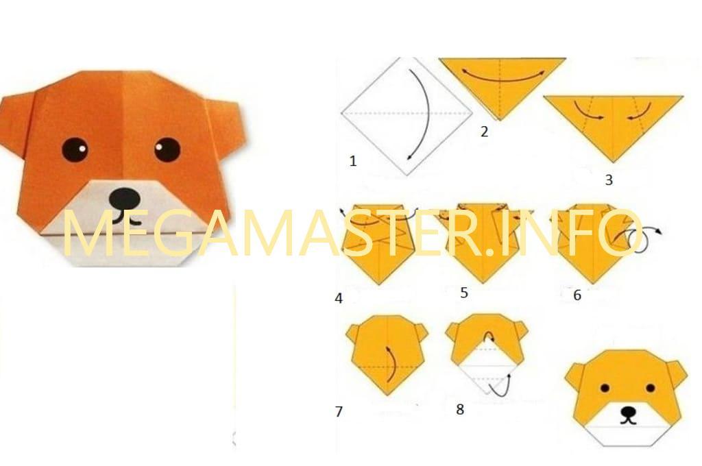 Морда собаки из бумаги