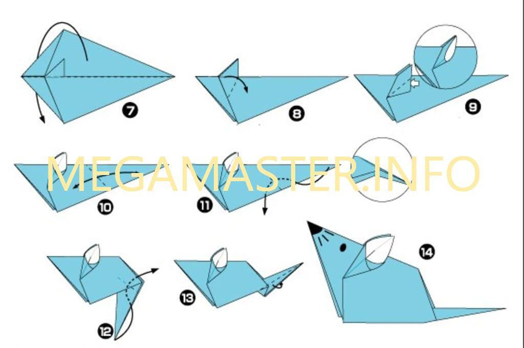 Мышка оригами (Шаг 2)