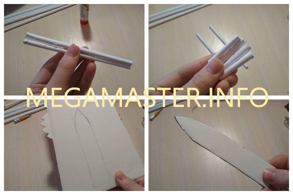 Нож Ассасина (Шаг 2)