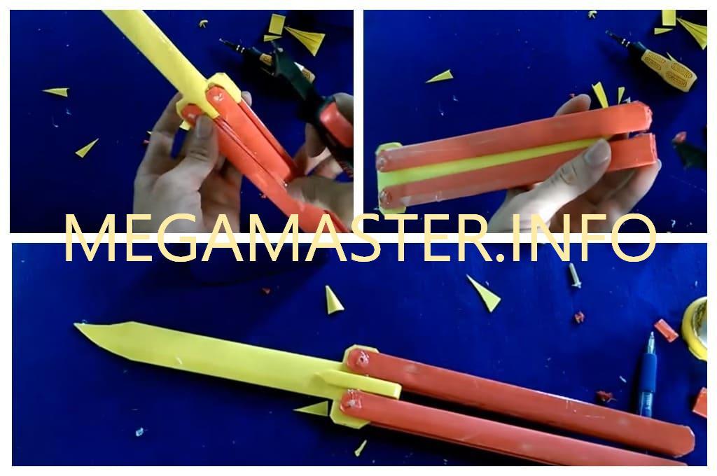 Нож-бабочка из бумаги (Шаг 3)