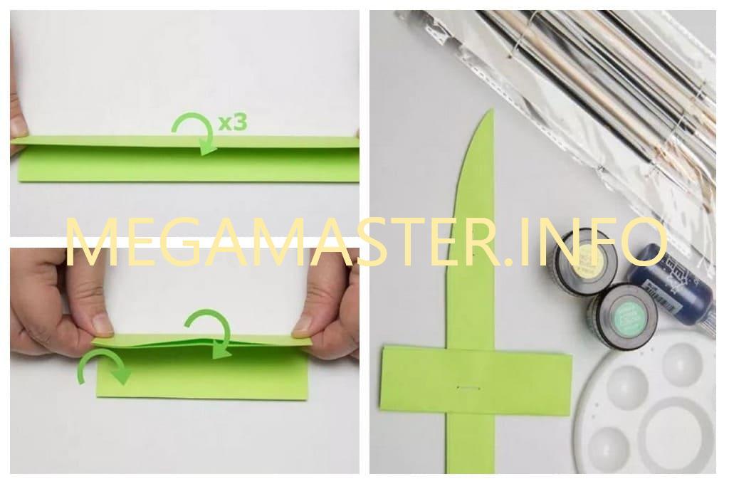 Нож из разноцветной бумаги