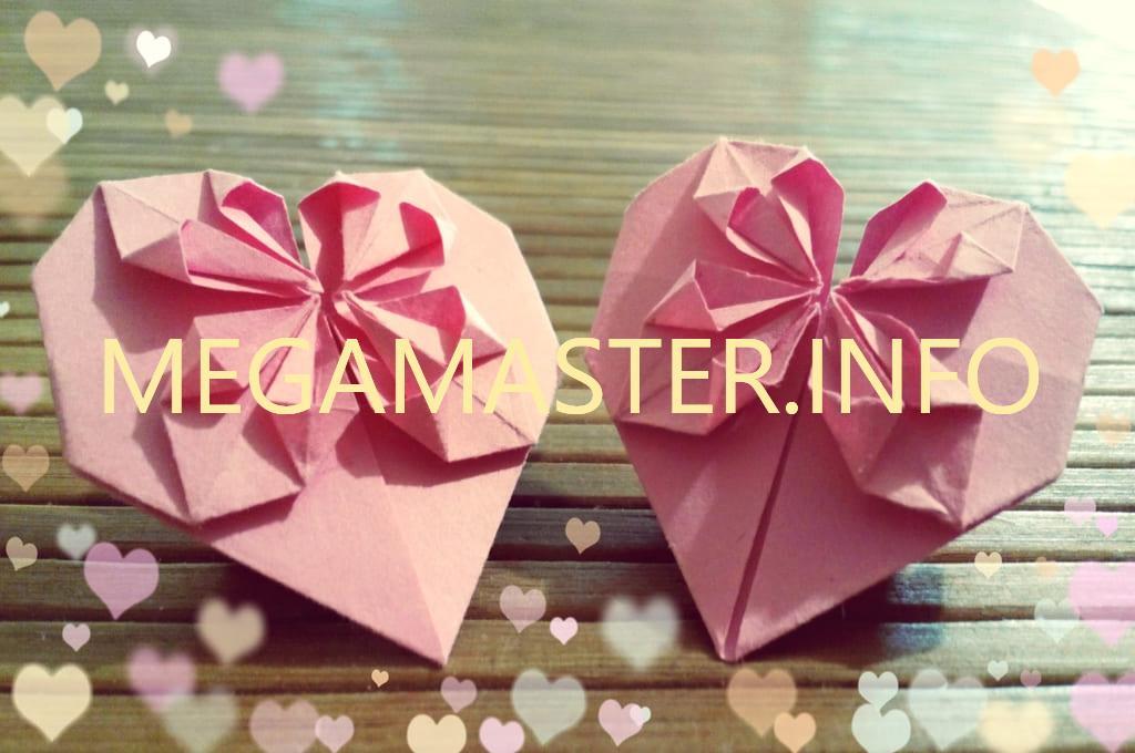 Объемное бумажное сердце оригами