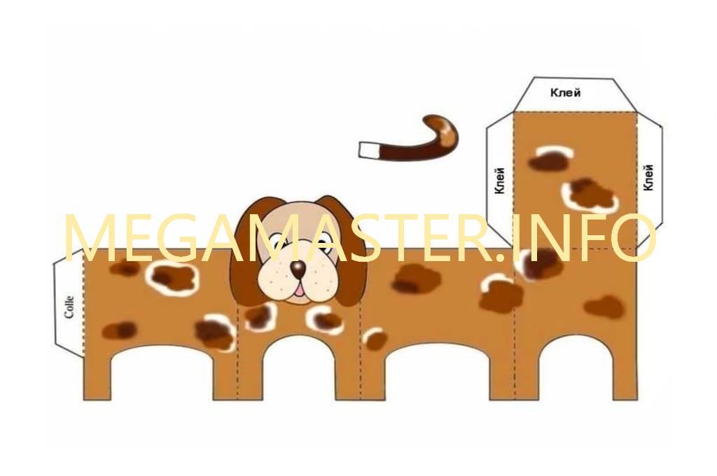 Объемная собака