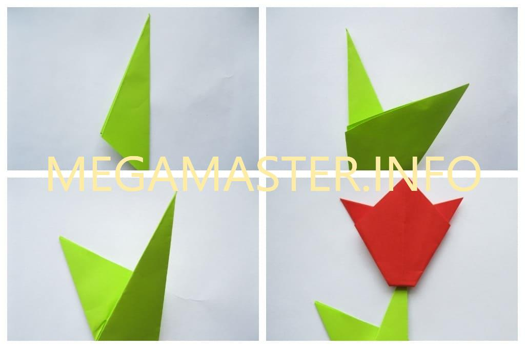 Оригами тюльпан (Шаг 4)