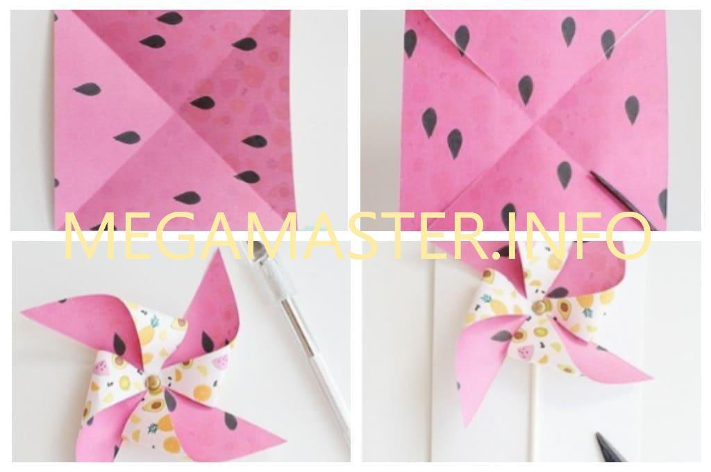 Оригами ветерок