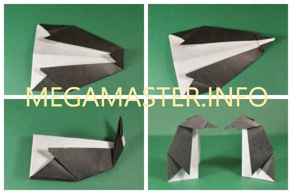 Пигвин оригами (Шаг 3)