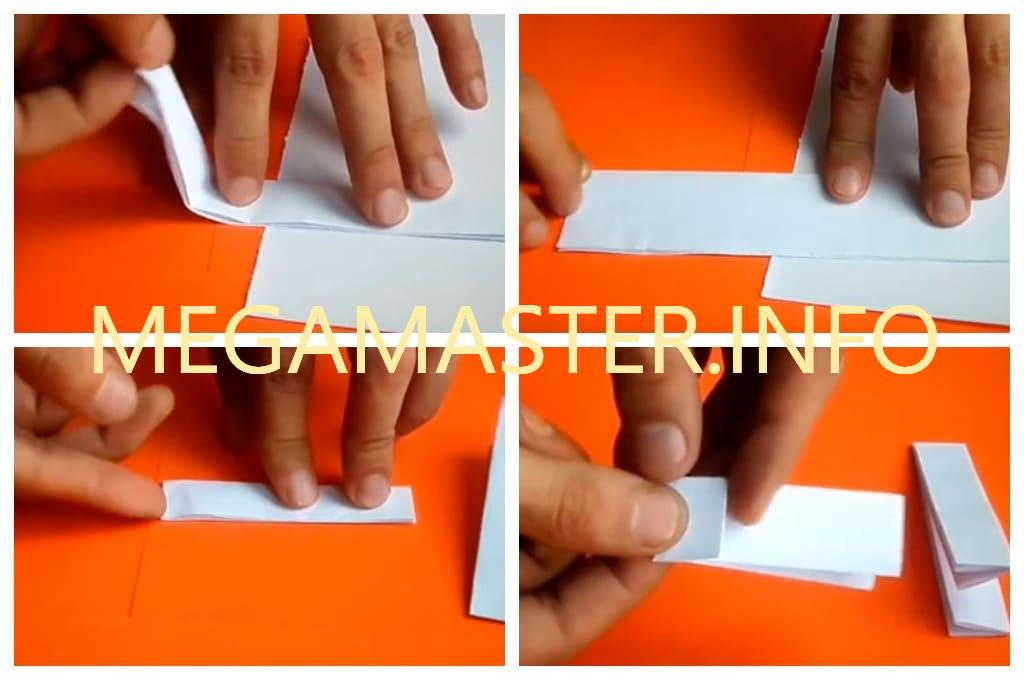 Пистолет оригами ( Шаг 1)