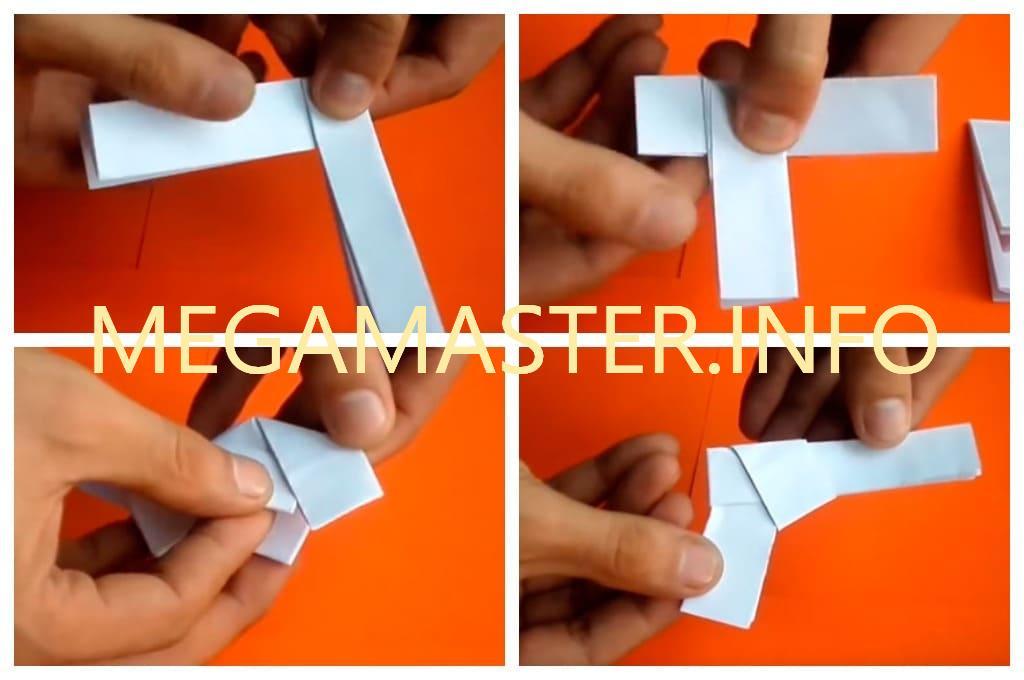 Пистолет оригами (Шаг 2)
